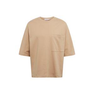 NU-IN Tričko  béžová