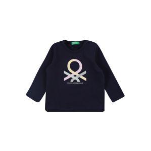 UNITED COLORS OF BENETTON Mikina  námořnická modř / fialová / bílá / růžová / světlemodrá