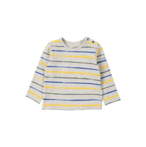 ESPRIT Tričko  světle šedá / žlutá / olivová / modrá